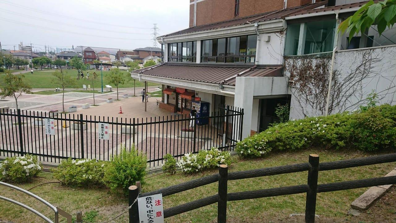 車塚公園 入口