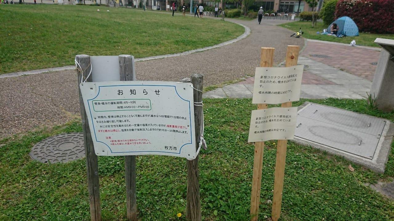 車塚公園-看板