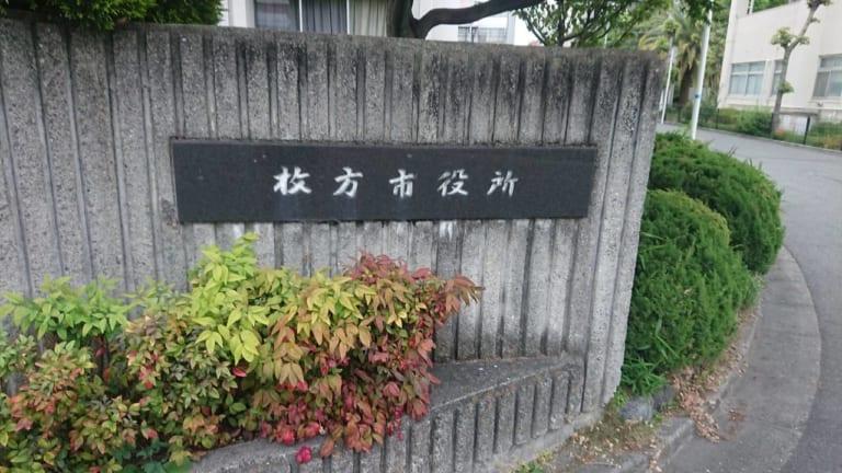 糸島 市 給付 金 「住居確保給付金」支給対象者の要件緩和 - 糸島市