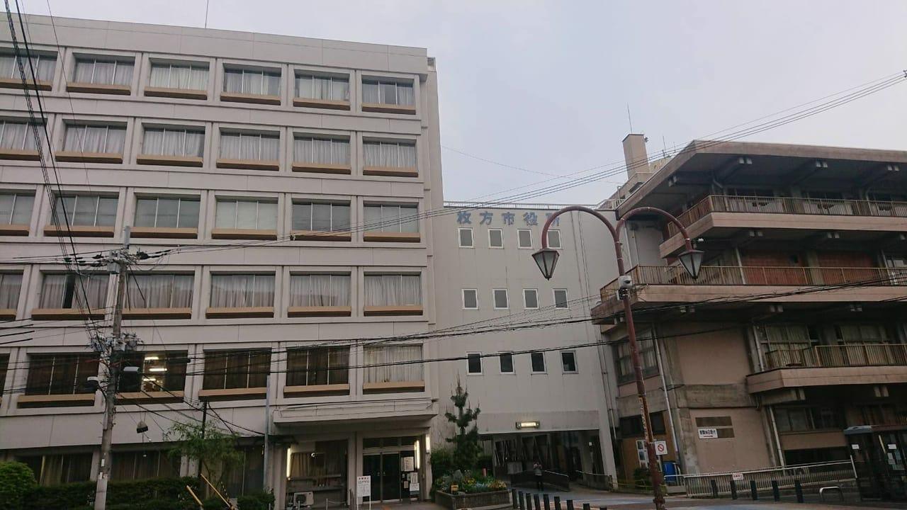 枚方市役所 外観