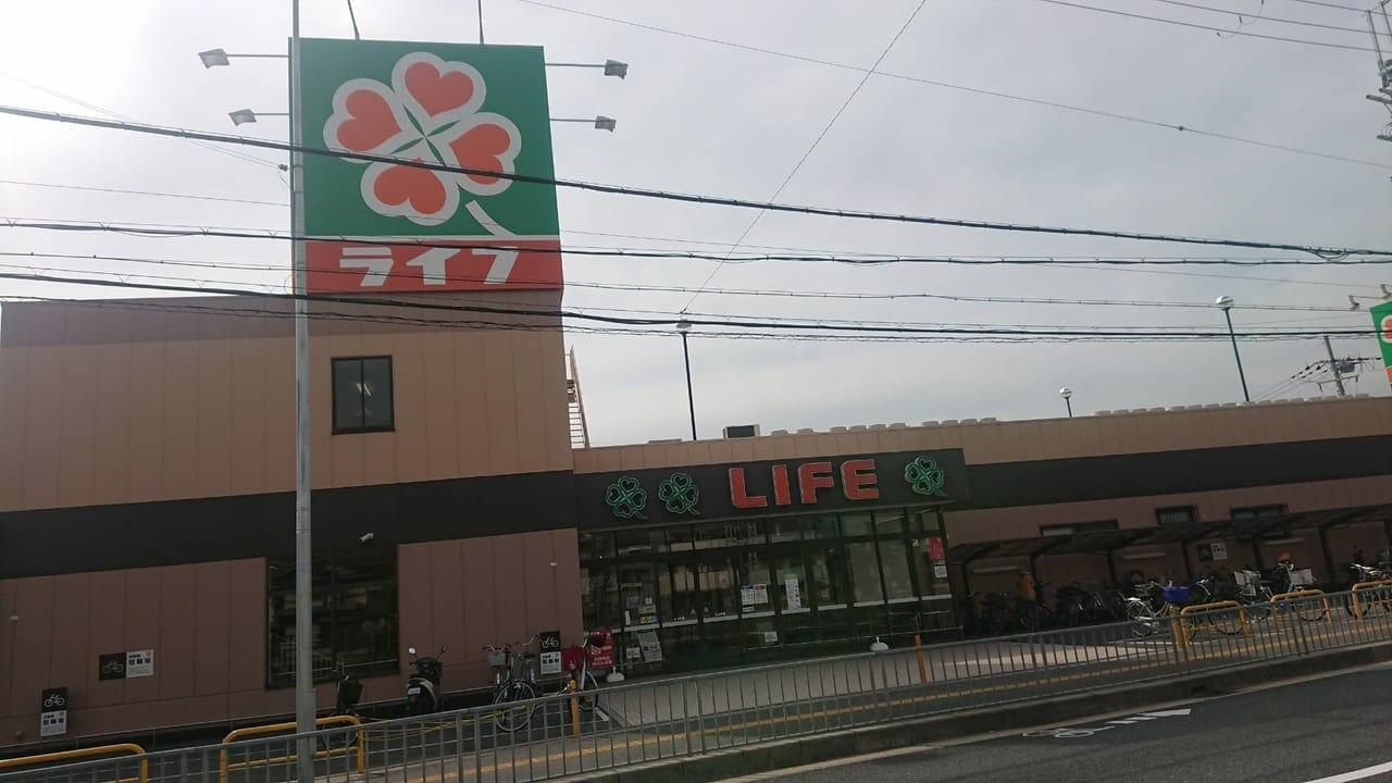 枚方市ライフ